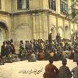 افزایش مالیات تبعیض آمیز گمرک ها برای بازرگانان ایرانی توسط نوز بلژیکی و همکارانش که ناشی از قرار داد تجارتی یکجانبه جدید و بسود روسیه در ۱۹۰۱ بود آغاز مخالفت […]