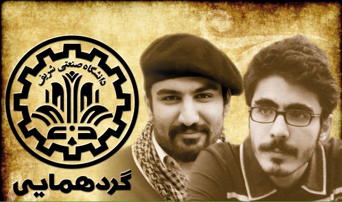 نخبه جوانان ایرانی در زندان حکومت اسلامی