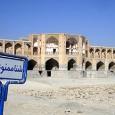 در تاریخ هزاران ساله ایران و حتی در دورههای خشکسالی، این سرزمین هیچگاه تا بدین اندازه دچار کم آبی نبوده است. اوضاع واقعاً وحشتناک است؛ نه تعارفی در کار است […]