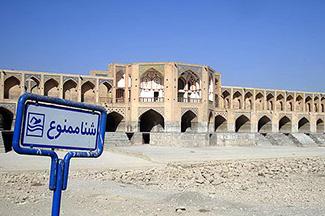 بدترین وضعیت آبی در تاریخ هزاران ساله ایران؛ جعفر محمدی :