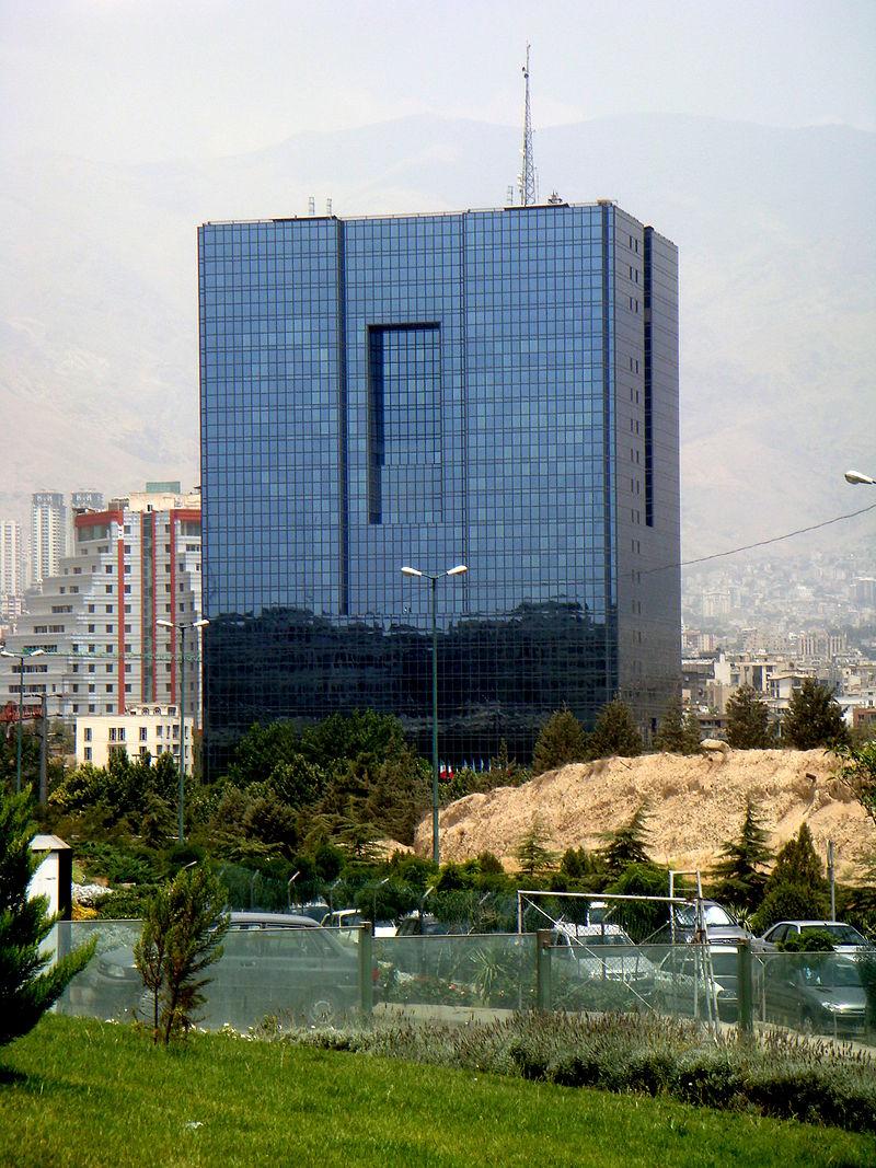 شیوه گزینش رئیس بانک مرکزی: ترقی معکوس کردهایم! از شاهین فاطمی :