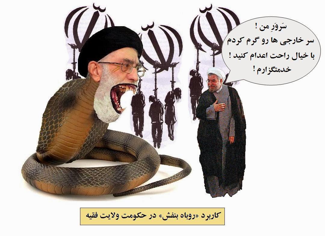 ایران؛ زندانیان عقیدتی در خطر محکومیت به اعدام