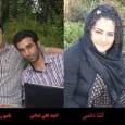 با تعیین وقت برای دادگاه تجدیدنظر چهار تن از فعالین مدنی، آرش صادقی، گلرخ ابراهیمی، نوید کامران و بهنام موسیوند، این دادگاه در اول دی ماه سال جاری برگزار خواهد […]