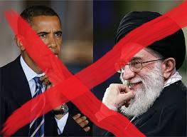 نامه محرمانه اوباما به خامنهای درخصوص