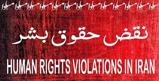گزارش از ملاقات با احمد شهید گزارشگر ویژه امور حقوق بشر در ایران در نروژ