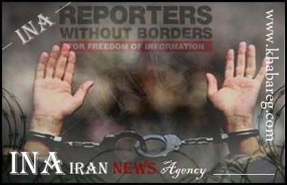 ايران به عنوان سومين زندان بزرگ روزنامه نگاران شناخته شد