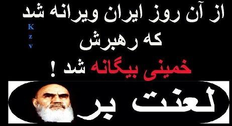 براندازان: ایرانی آزاده آماده قیام است با حضور دکتر بهرام آبار