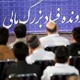 آقای محمد رضا رحیمی معاون اول محترم جناب آقای رئیس جمهور خاکی، دکتر احمدی نژاد نرم نرمک به ۵ سال زندان و پرداخت مبالغ ناچیزی پول نقد محکوم شده است. […]