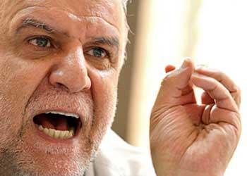 لغو کنفرانس نفتی رژیم در لندن و اعتراف زنگنه به وضعیت اسفبار رژیم