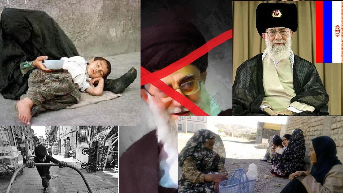 رشد ۲۴ واحدی شاخص فلاکت در دولت اصولگرایان حکومت اسلامی: