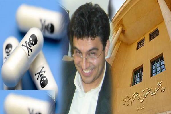 خودکشی دانشجوی نخبه ی ترم آخر دکترای حقوق بین الملل دانشگاه تهران!!!چرا؟