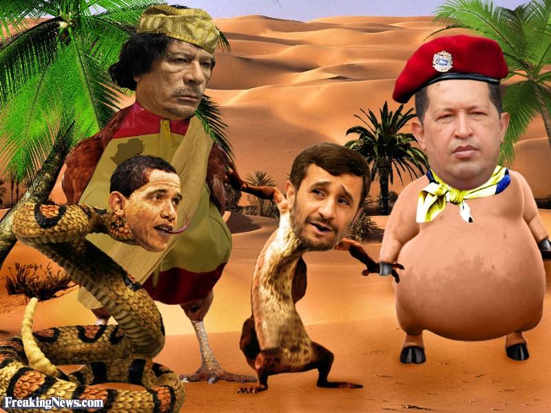 سفر ریاست جمهوری رژیم ایران به آمریکا