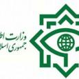 بنا به اطلاع گزارشگران هرانا، ارگان خبری مجموعه فعالان حقوق بشر در ایران، طی دو ماه گذشته بیش از ۲۰ شهروند مسلمان رشتی به دلیل ارتباط با خانوادههای بهایی احضار […]