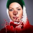 با درود به روان پاک همه جان باخته گان راه آزادی و تمامی آزادیخواهان ایران و ایران امروز می خواهم به عنوان یک جوان ایرانی که در این راه گام […]