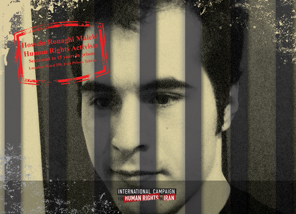 پیام تبریک جمعی از زندانیان بند سیاسی رجایی شهر به مناسب سال نو