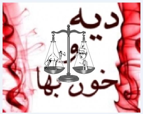 نرخ جدید انسان و جوارح آن در جمهوری اسلامی، از بهروز مهرآبادی: