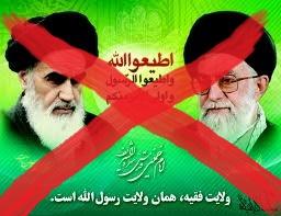 اسلام سیاسی خمینی، از دکتر بهرام آبار: