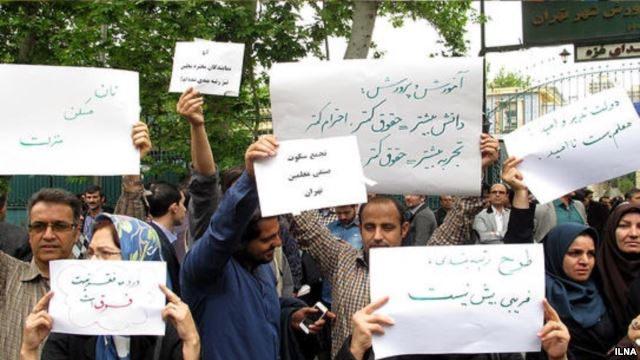 جمهوری اسلامی و توافق هسته ای با کشور های ۵+۱ ، از بهرام آبار شنبه، 2015/04/18