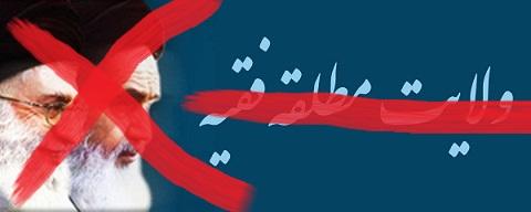 براندازی حکومت اسلامی، از بهرام آبار،