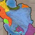 علت اصلی اشتیاق, خواست وطرفداری افراد یا گروه هائی ازپدیده فدرالیسم، تبعیض وظلمیست که حکومت های استبدادی بر مردمان یا شهروندان کشوری مانند ایران اعمال میکنند. تجربه منفی۳۷ ساله بانظام […]
