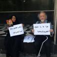 دکتر محمد ملکی اولین رئیس دانشگاه تهران پس از انقلاب اسلامی که مدتهاست به علت ممنوعاخروجی توسط سپاه پاسداران نمیتواند از کشور خارج و به ملاقات فرزندان خود در خارج […]