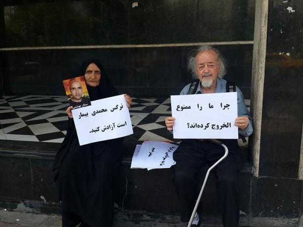 تحصن محمد ملکی همچنان ادامه دارد