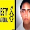 خبرگزاری هرانا ـ عفو بینالملل بار دیگر نسبت به خطر فوری اعدام سالار شادیزاده که متهم است در ۱۵ سالگی مرتکب قتل شده است هشدار داد. به گزارش خبرگزاری هرانا […]