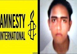 عفو بین الملل: اجازه ندهید سالار را فردا (شنبه) اعدام کنند