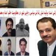 در محکومیت حکم اعدام محمدعلی طاهری در پی انتشار گزارش هایی مبنی بر صدور حکم اعدام برای محمدعلی طاهری، شش تن از زندانیان سیاسی زندان رجایی شهر کرج بیانیه ای […]