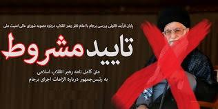 احمد شهید: باید به فشارها ادامه داد