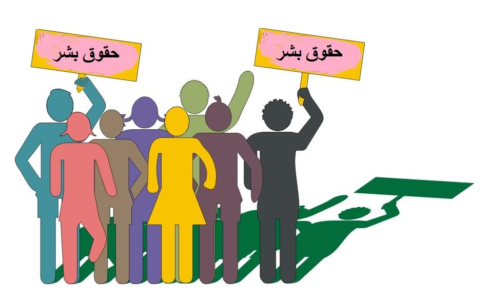 متن کامل قطعنامه کمیته سوم مجمع عمومی درباره وضعیت حقوق بشر در ایران