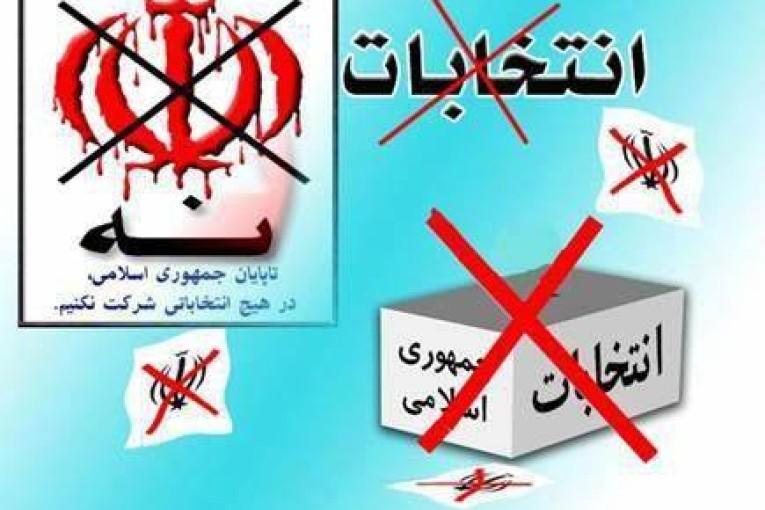 جمهوری اسلامی و انتخابات، از دکتر بهرام آبار