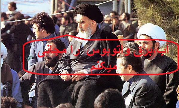 انتخابات تقلبی رژیم اسلامی و آخوندی، از دکتر بهرام آبار