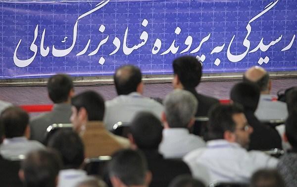 آیا فساد اقتصادی در ایران قابل ریشه کن شدن است؟