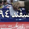 اخبار روز – یادداشت سیاسی انتخابات در ایران به پایان رسید. همان طور که رسم بازی «برد – برد» است، در این انتخابات ظاهرا «بازنده»ای جز محروم شدگان و سرکوب […]