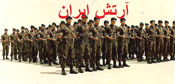 به اَرتش ملی ایران: شَریک جُرم خامنه ای و سپاهِ پاسداران نَشوید!، از سیروس پارسا