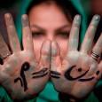 رهبران جمهوری اسلامی می گویند مجلس توافُقی مُلاها هنوز شروع به کار نکرده، رکورد شکسته است. آنها راه یافتن ۱۷ زن به نهاد مزبور را موجبی برای چیدن سکوهای قهرمانی […]