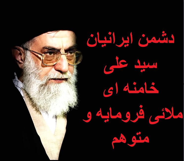 جمهوری اسلامی نماد نظامی بیکفایت و فاسد درجهان، از بهرام آبار
