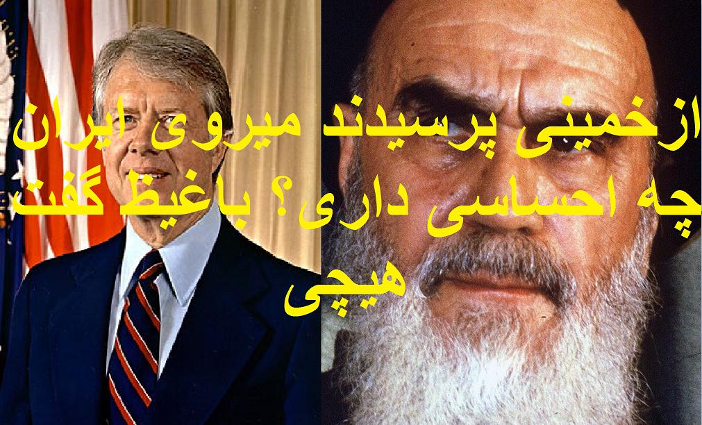 ضرورت کنونی اتحاد و همدلی نیروهاست، و نه...! از ایران – آرش صبحی