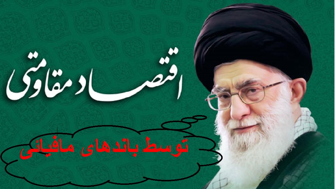 ادامه اعتصاب غذا و وخیمتر شدن حال نرگس محمدی