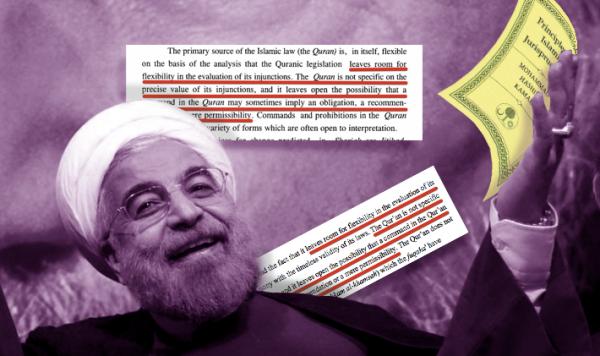 از «فیشهای حقوقی» حسن روحانی قبل از اعطای مدرک دکترای کالدونین گلاسکو به او چه خبر؟