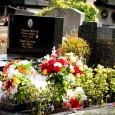 امروز ششم ماه آگوست بیست پنجمین سالروز مرگ فجیع زنده یاد دکترشاپور بختیار بزرگ مرد ایران است. اودبیرکل حرب ایران، عضو جبهه ملی وازبنیان گذاران نهضت مقاومت ملی بود. کسیکه […]