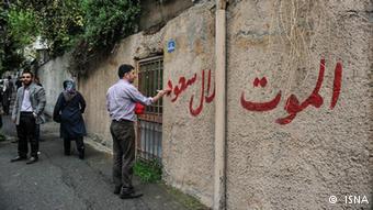 تبلیغاتی که بوی جنگ با عربستان میدهد؟ زیتون ـ مهسا محمدی
