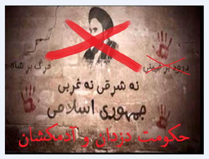 دکترین «امنیت ملی» ایران؛ عقبماندگی تاریخی، فریب و فساد، از رضا علیجانی