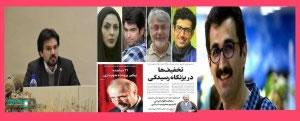 سفر روحانی به نیویورک و گزارش گزارشگران بدون مرز از وضعیت آزادی بیان در ایران