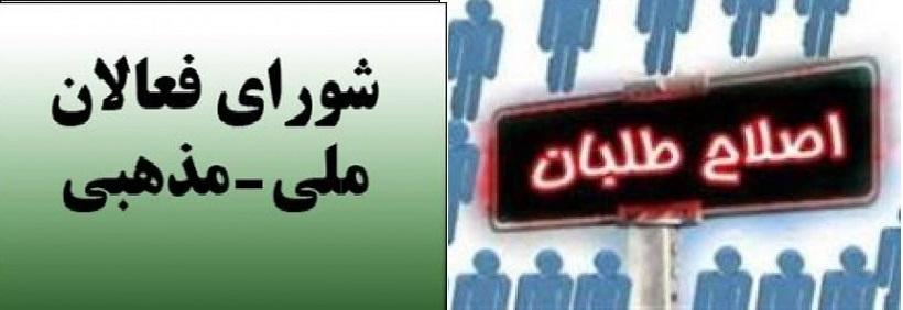 جمهوری فرقه بازان -رامین کامران