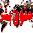 کمپین بین المللی حقوق بشر در ایرانبا استقبال از تصویب قطعنامه حقوق بشر توسط سازمان ملل و طرح برخی از موارد عمده نقض حقوق بشر در ایران، از دولت ایران […]