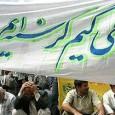 اتحادیه ی آزاد کارگران ایران بیانیه ای درباره ی تصویب حداقل مزد سال ۹۶ منتشر کرده است. متن این بیانیه را می خوانید:دیگر نباید به امید چیزی جز اعتراض و […]