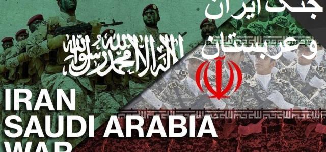 روزگاری ایران ما کشوری خوش نام و محبوب بود، با اکثر کشورهای جهان روابطش محترمانه، دوستانه ومهرآمیزبود. اما با آمدن خمینی وبرپائی خلافت مذهبی، ارازل و اوباش به مقام و […]