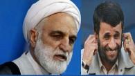 خط و نشان قوه قضاییه برای احمدینژاد، رئیس جمهور محترم سابق که امروز یک لات چاله میدون معرفی شده است سخنگوی قوه قضائیه لاریجانی […]